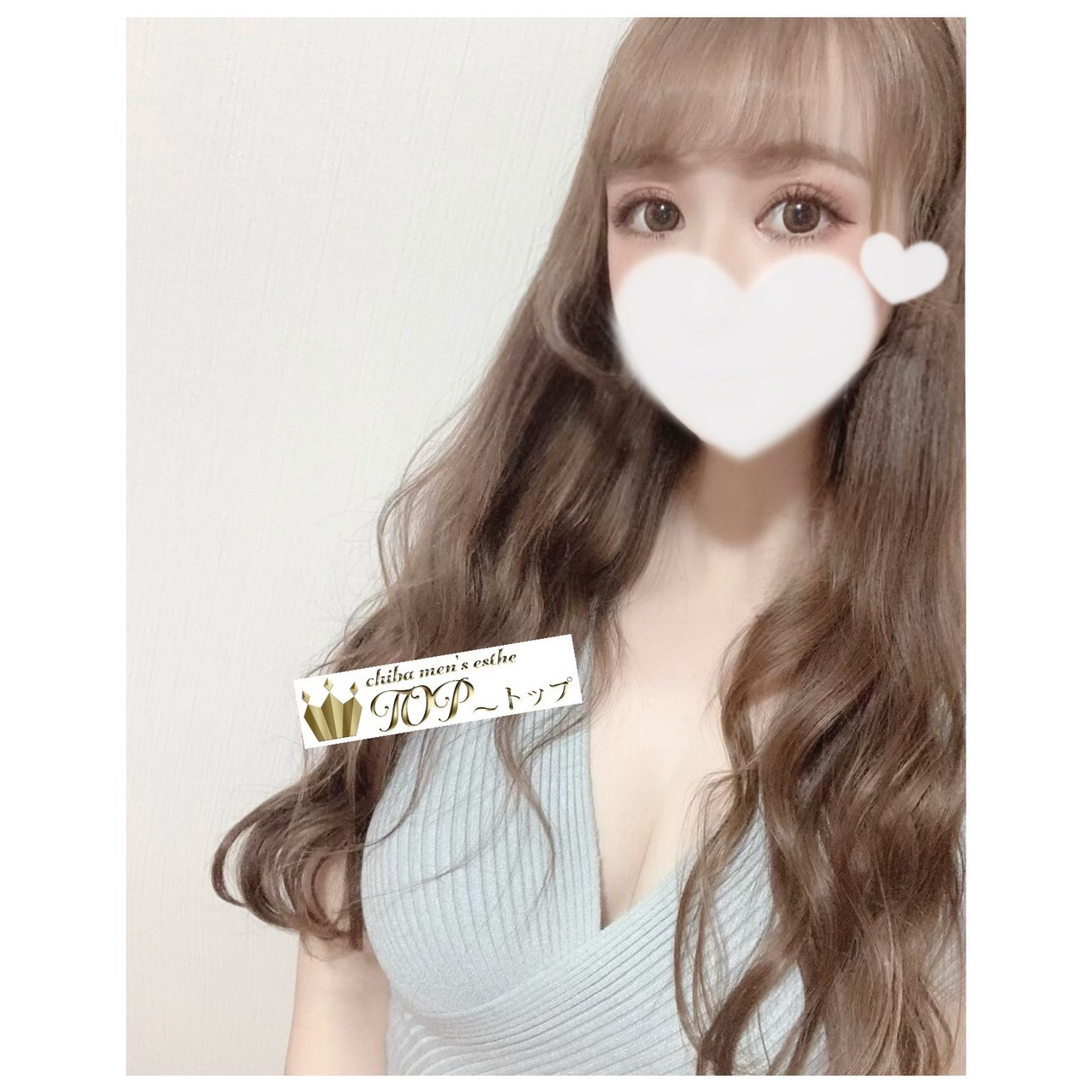 千葉TOPの画像1